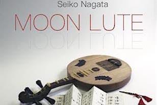 CD「月琴」販売開始!のイメージ